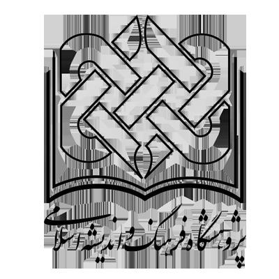 خبرنامه  پژوهشگاه فرهنگ و اندیشه اسلامی