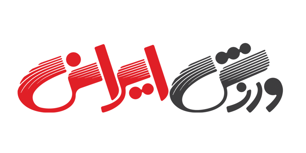 ماهنامه ورزش ایرانی